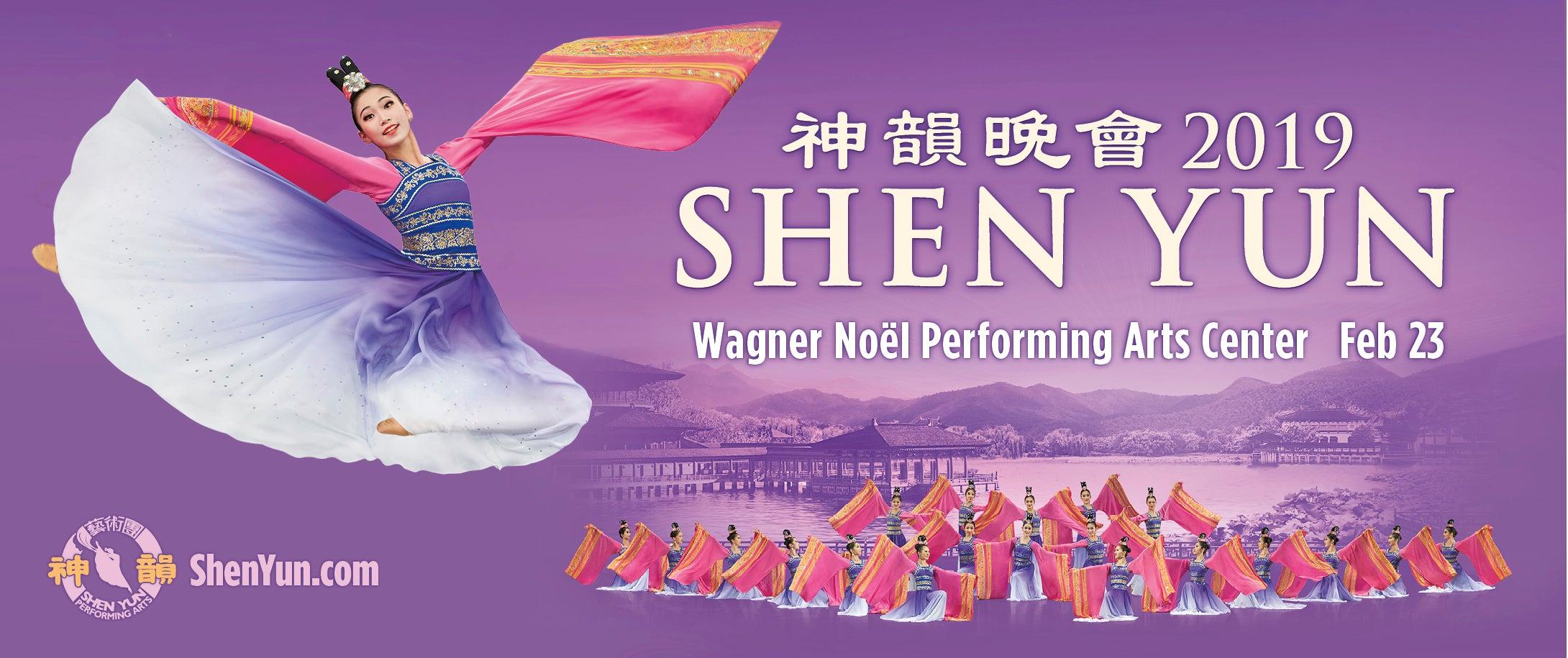 Shen Yun 2019