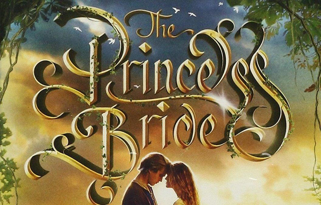 Cinema Under the Stars - The Princess Bride